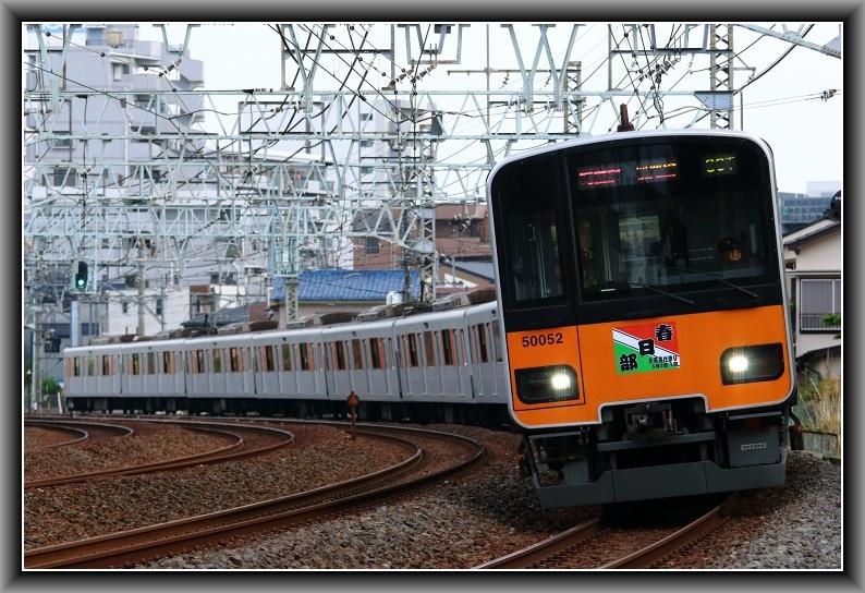 s-IMG_4890.jpg