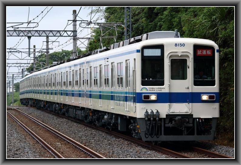 s-IMG_6235.jpg