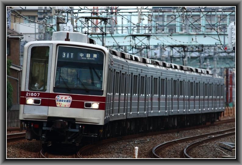 s-IMG_7498.jpg