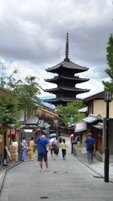 Kyoto_2016.jpg