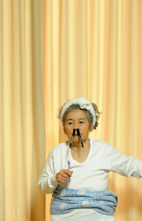 Nishimoto2.jpg