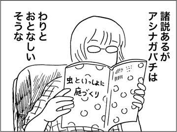 kfc00692-6