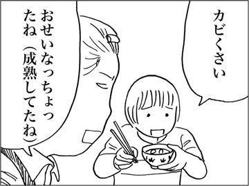 kfc00699-4