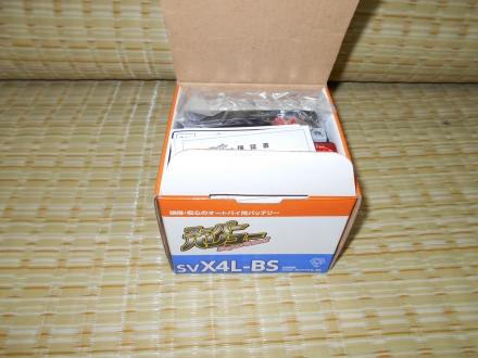 16-7-12UsvX4L-BS 001