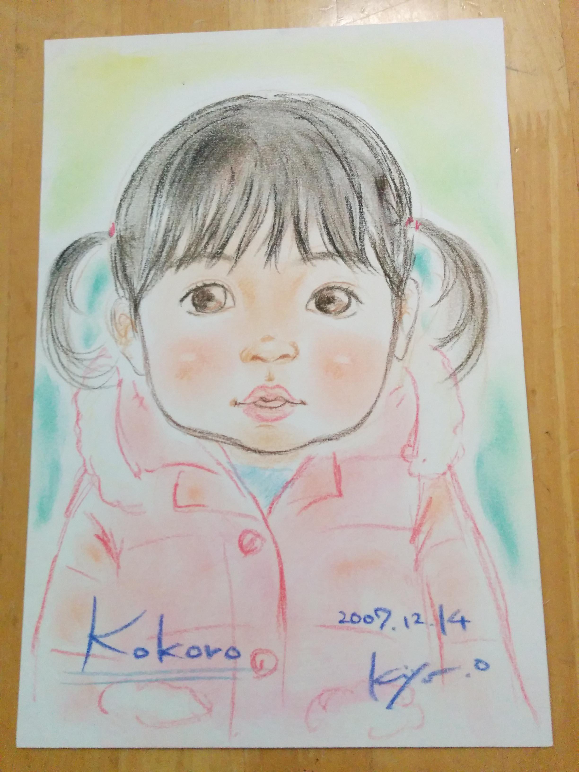 kokoro2007.jpg