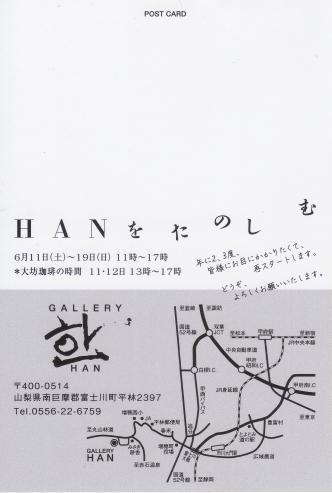 han+2_convert_20160601201830.jpeg