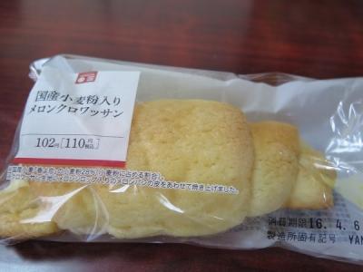 春よ恋が入ってるパン