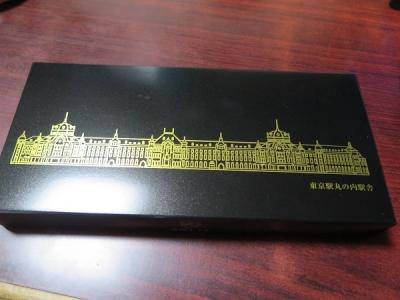 帝国ホテルチョコ