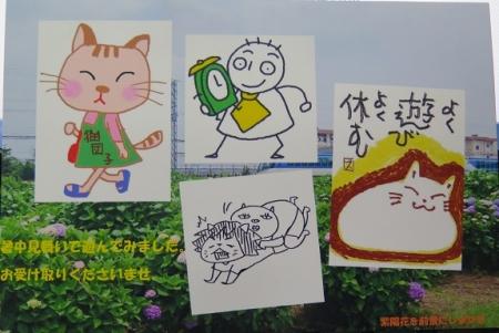 猫団子さんからの暑中お見舞い
