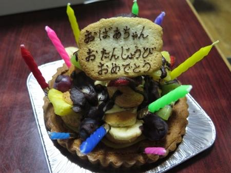 バースデーケーキ機関砲ヴァージョン