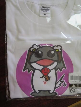 可愛いTシャツ