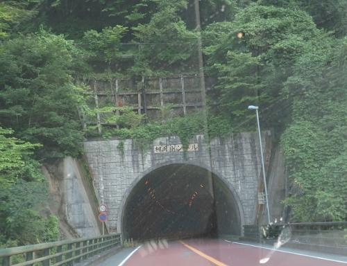 相月トンネル