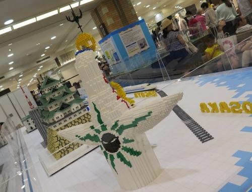 レゴ・フェスティバル