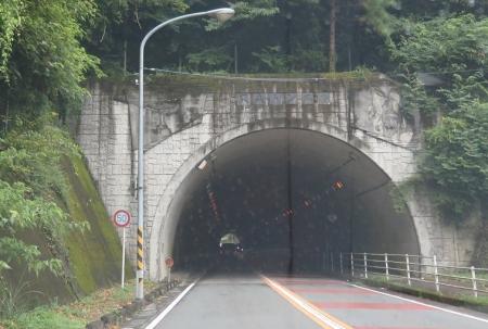 只来(ただらい)トンネル