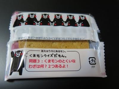 くまモンお菓子