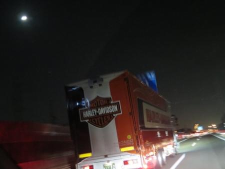 ハーレートラック