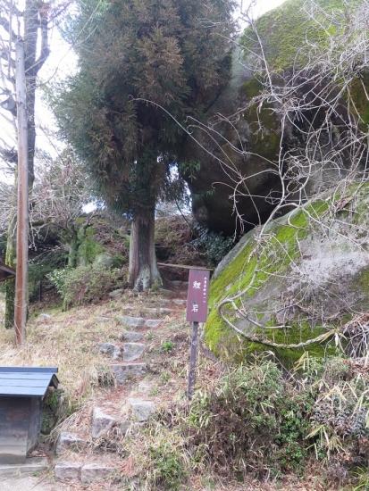 中山道 妻籠宿 鯉岩