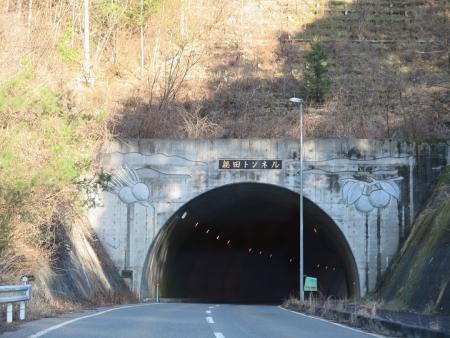 長野県 親田トンネル