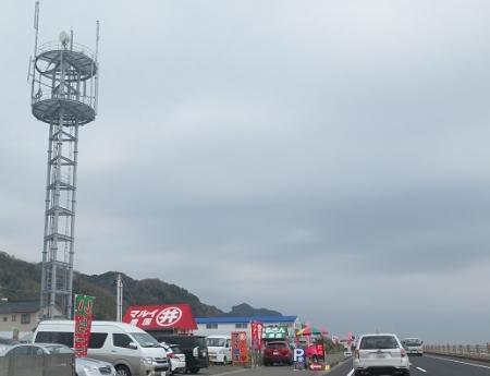 久能山辺り