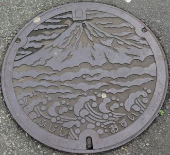 富士市 マンホール