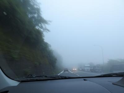 霧の箱根越え