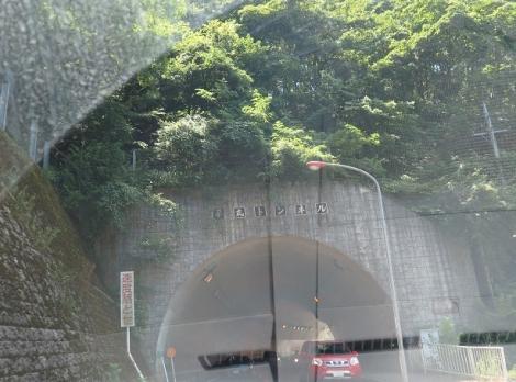 相模原 平丸トンネル