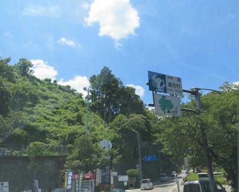 山梨県 道志村