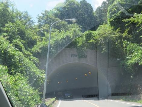 道志村 笹久根トンネル