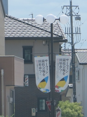 田原市 街灯