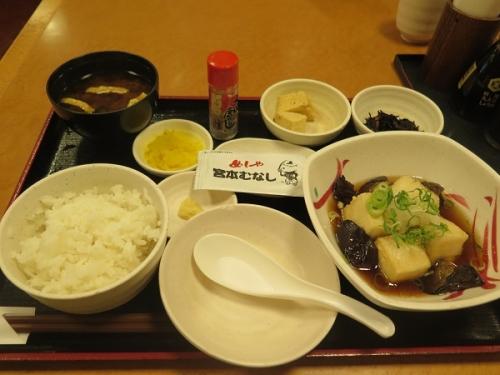 揚げ出し豆腐と玉子焼きの定食