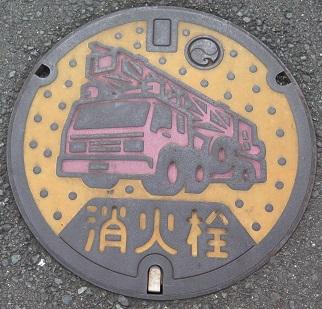 浜松市 消火栓マンホール