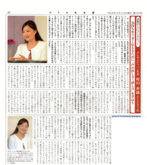 s_PTA新聞中全体_480