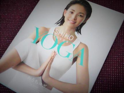 SHIHO YOGA
