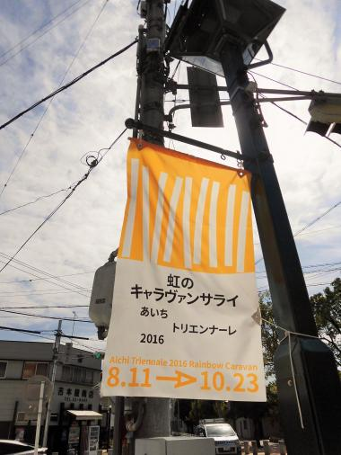 9.10 at the table eat 2015 14