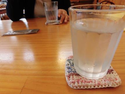 7.9 cafe petale