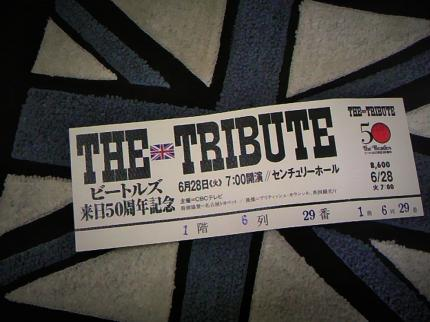 6.28 the tribut5