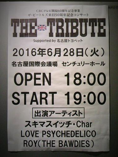 6.28 the tribute2