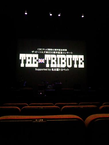 6.28 the tribute3