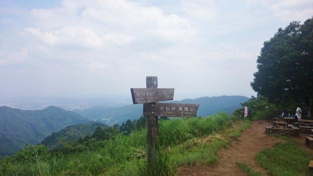 明王峠~景信山 (3)