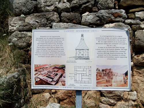 古代メッシーニ_記念墓碑 (2)