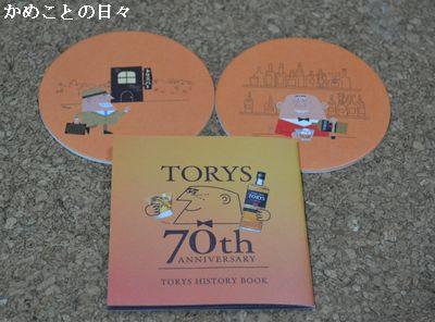 DSC_0017-t.jpg