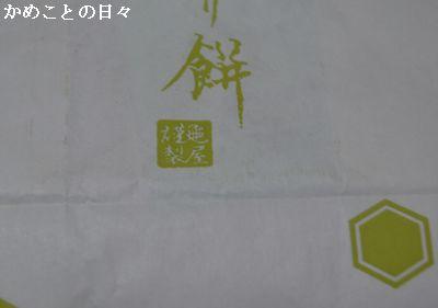 DSC_0447-k.jpg