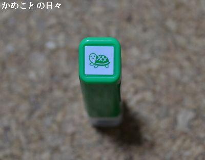 DSC_0981-k.jpg