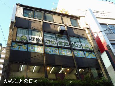 P1010351-k.jpg