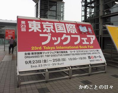 P1010575-b.jpg
