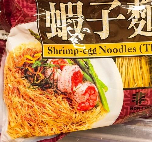 スーパーの撈麺