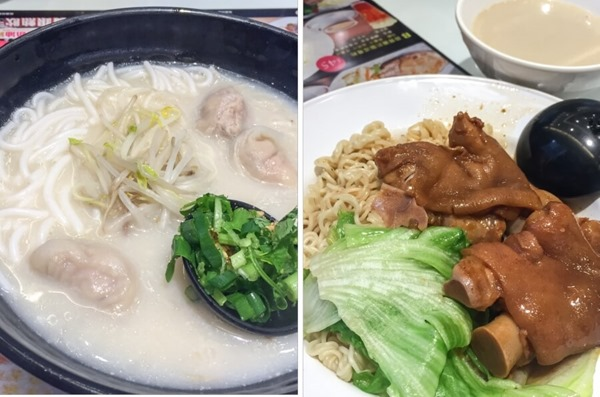 米線(米粉麺)と豚肉入りの出前一丁