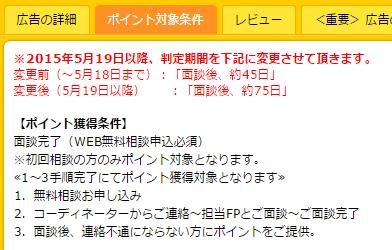 hokenGate01-02