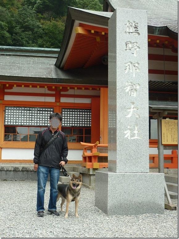 201610熊野詣旅02-01