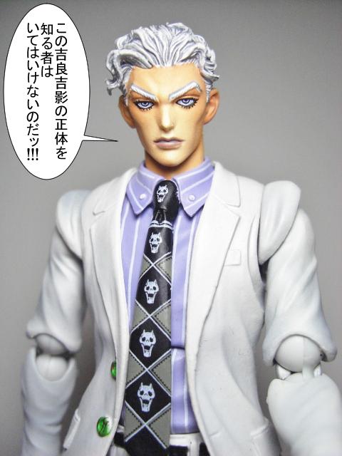 ピコファニーひめのと吉良吉影3